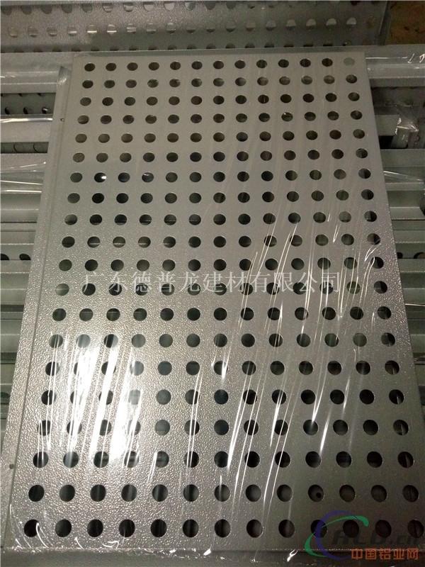 供应传祺金属银灰色镀锌钢板外墙板