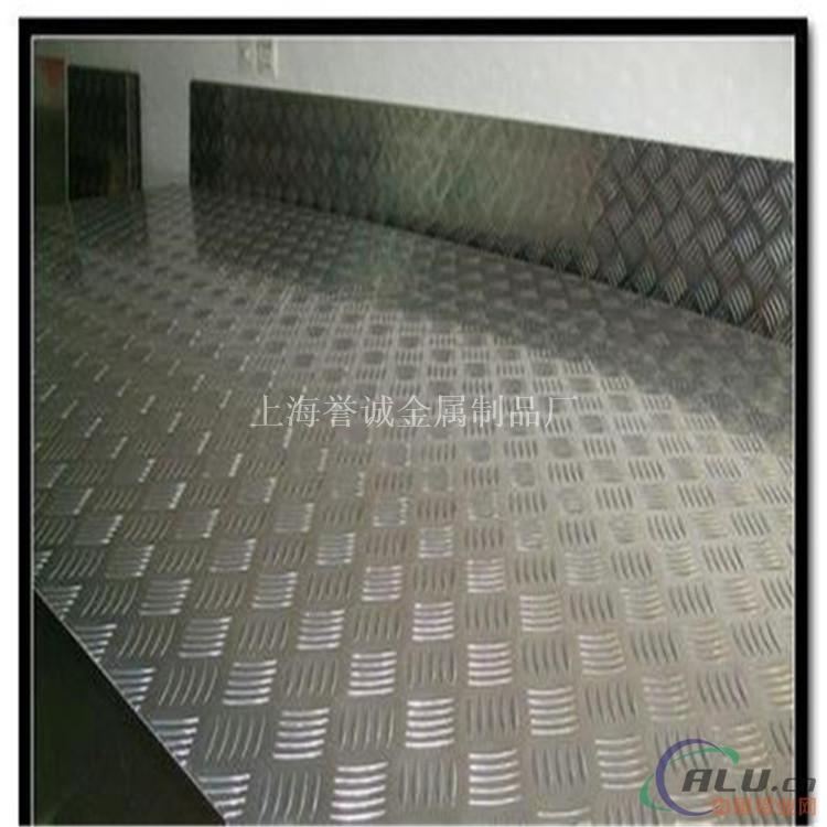 上海花纹铝板 5052铝卷