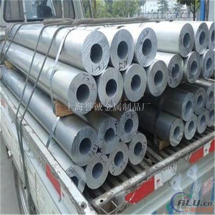 6061铝型材价格 6061铝管