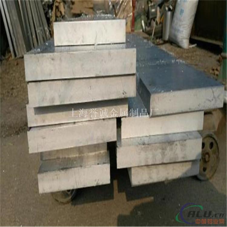 超宽铝板 2011铝合金板20mm