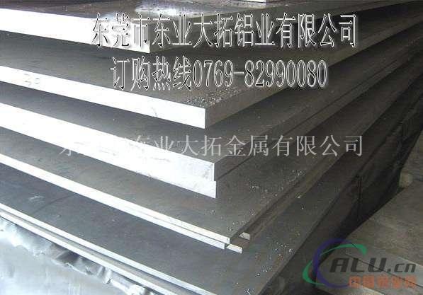 美铝6013铝板 易氧化加工6013铝板