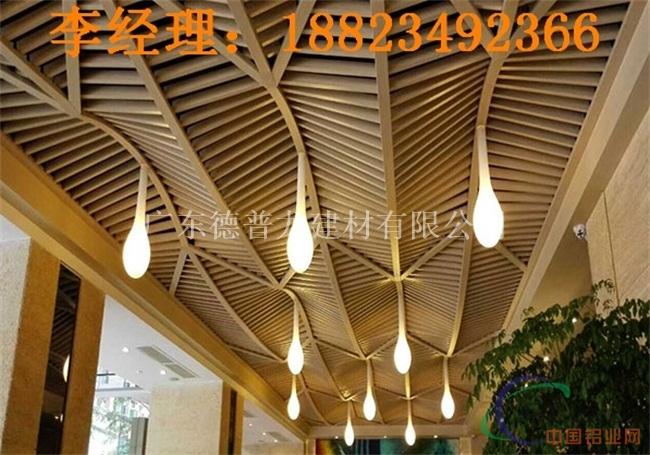 木纹弧形铝格栅,造型吊顶铝方通天花