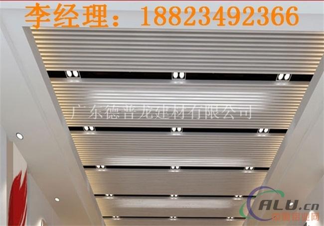 木纹铝方通天花吊顶生产厂家 直销价格
