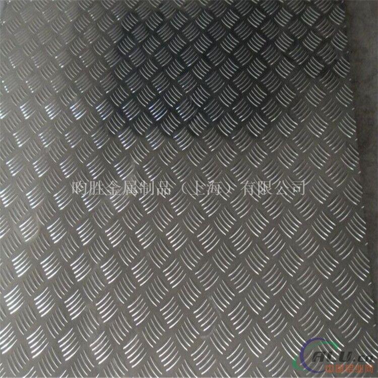 氧化铝    5052氧化效果好5052铝板卷
