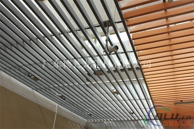 浙江条形铝格栅天花,铝方通吊顶天花