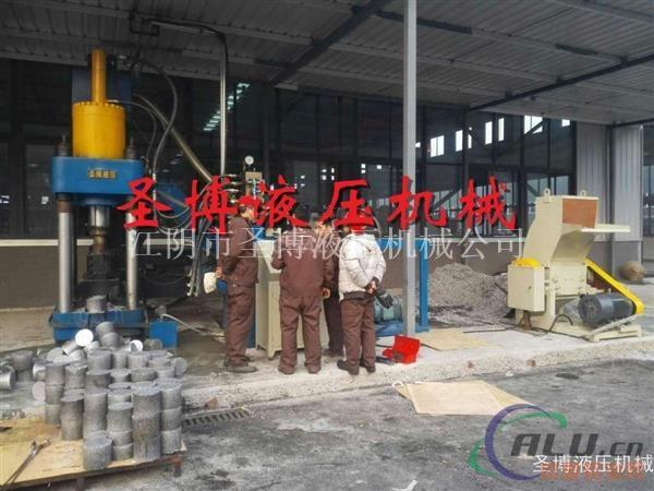 废铝料行业专用金属屑压块机