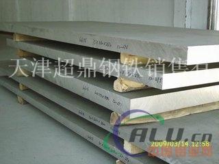 平原铝板1060铝卷板 5052防锈铝板现货
