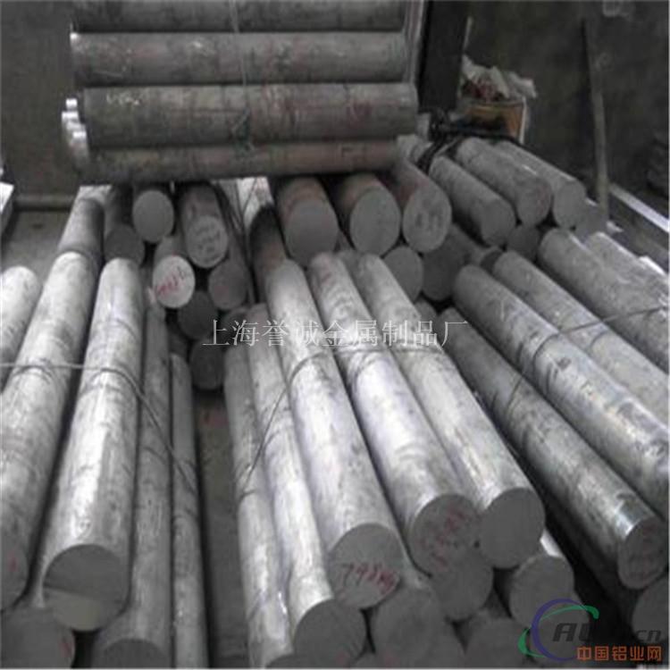 7050冲压铝板 7050铝棒