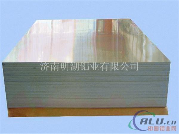 5052铝合金板的合金元素有哪些?