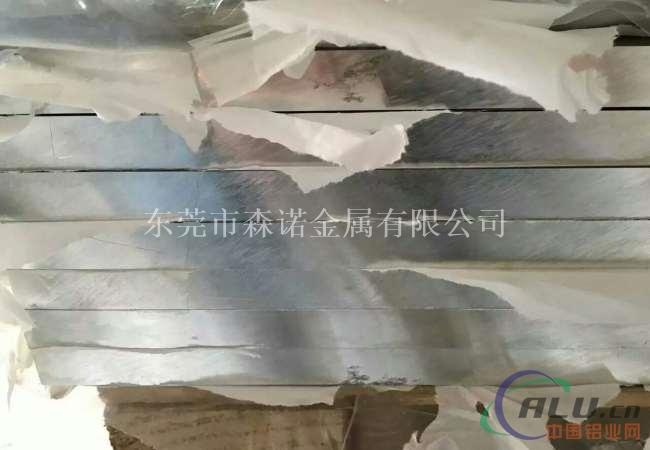 5083-O态铝板 5083折弯铝板