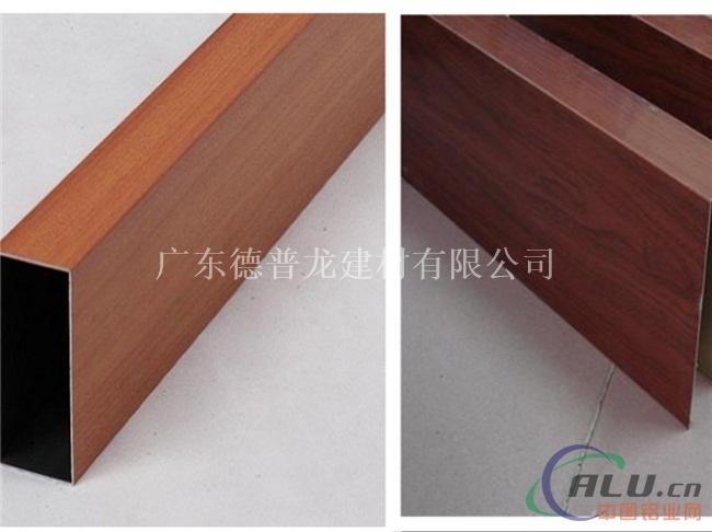 幕墙木纹铝方管-木纹铝方管吊顶-厂家供应商