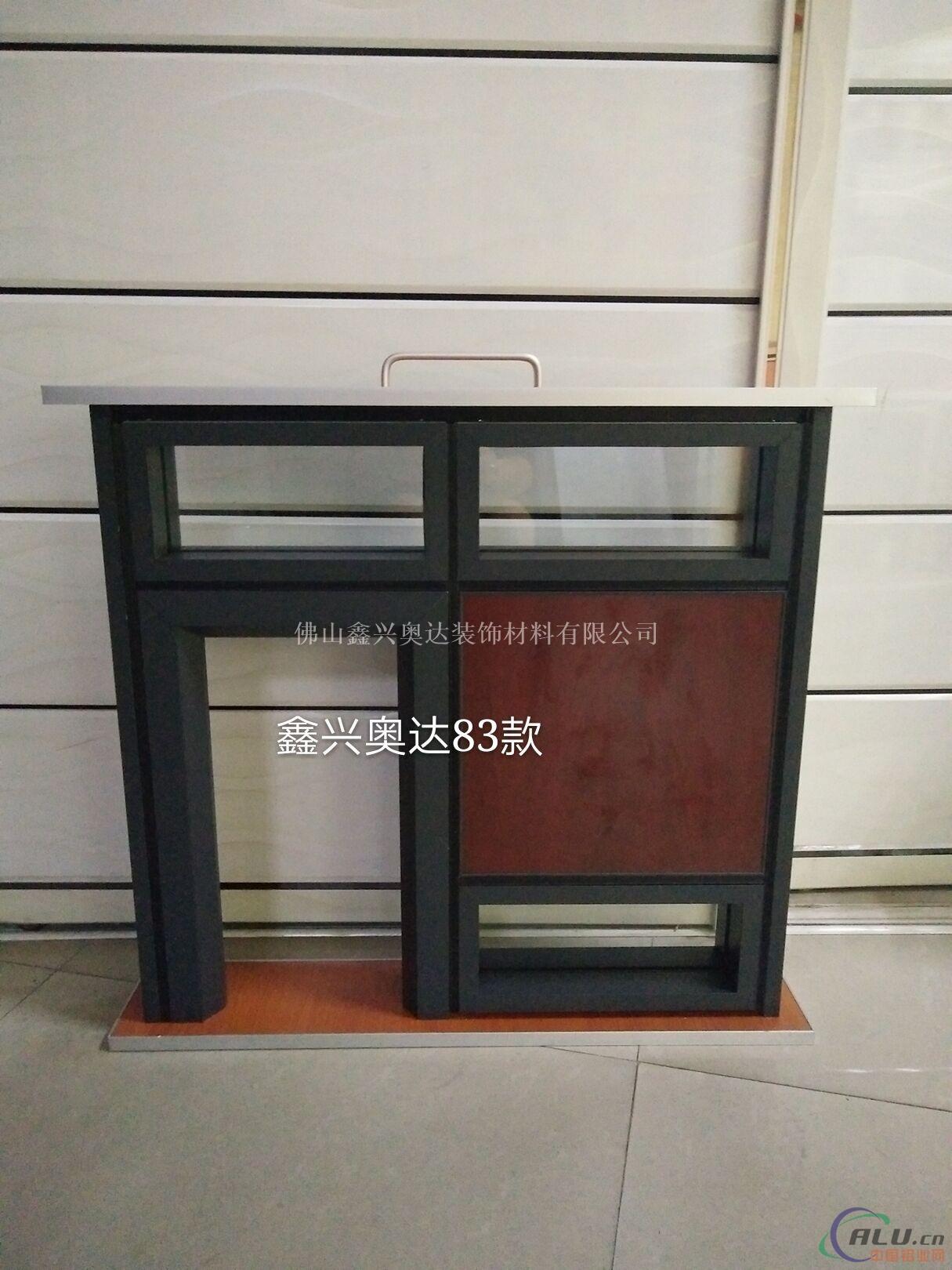 鑫兴奥达铝材成批出售