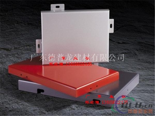 建筑幕墙专用氟碳铝单板 铝单板什么价格