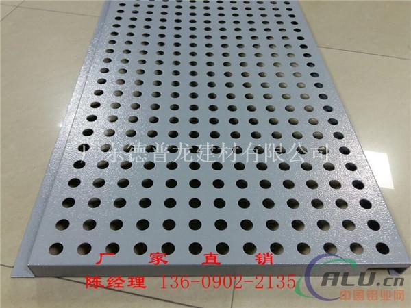 广汽传祺4S镀锌钢板 4S店镀锌钢板厂家直销