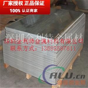 AL1070软态拉伸铝板供应