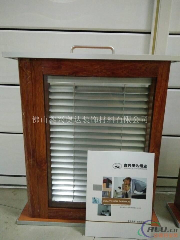 厂家成批出售高隔间隔断铝型材