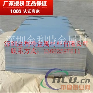 环保AL6063铝板3.5mm铝板现货