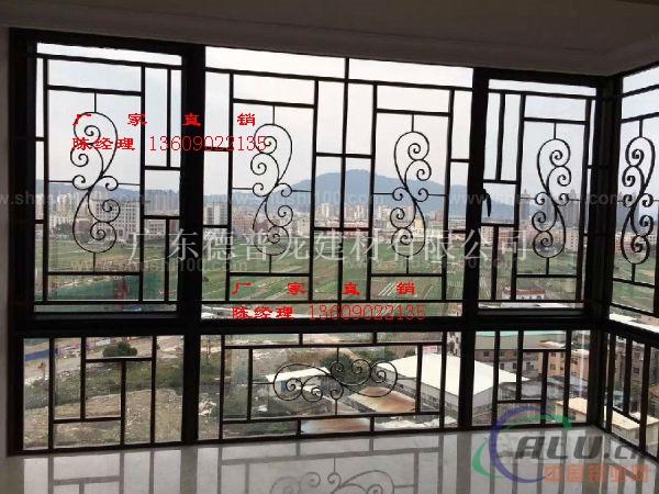 铝窗花材料批发--德普龙定制