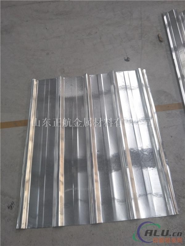 厂家销售0.3mm保温铝卷