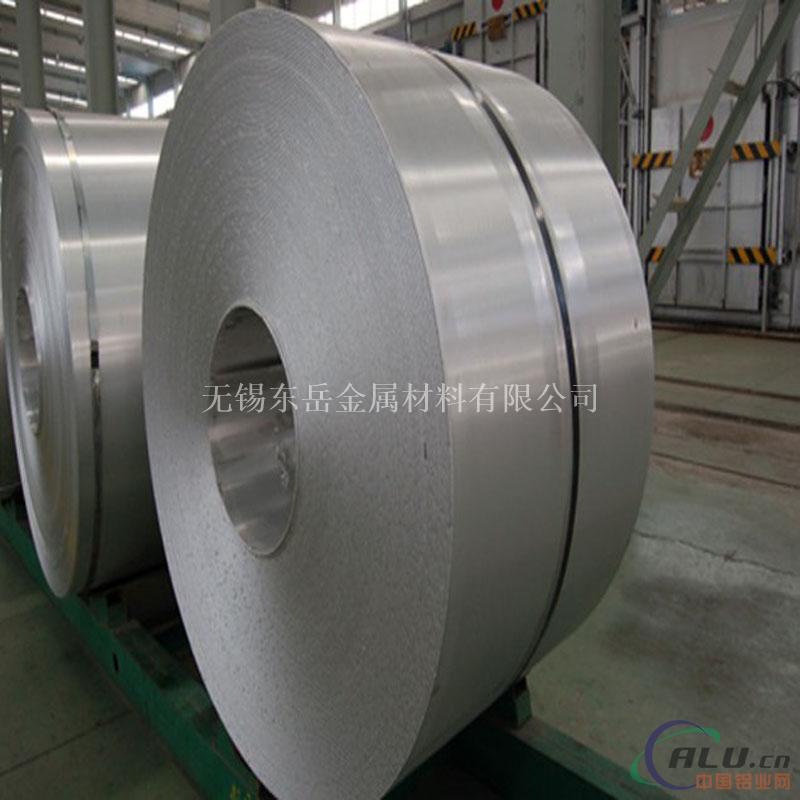 0.8mm铝板厂家