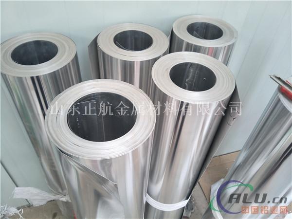 现货0.5mm保温铝卷供应商