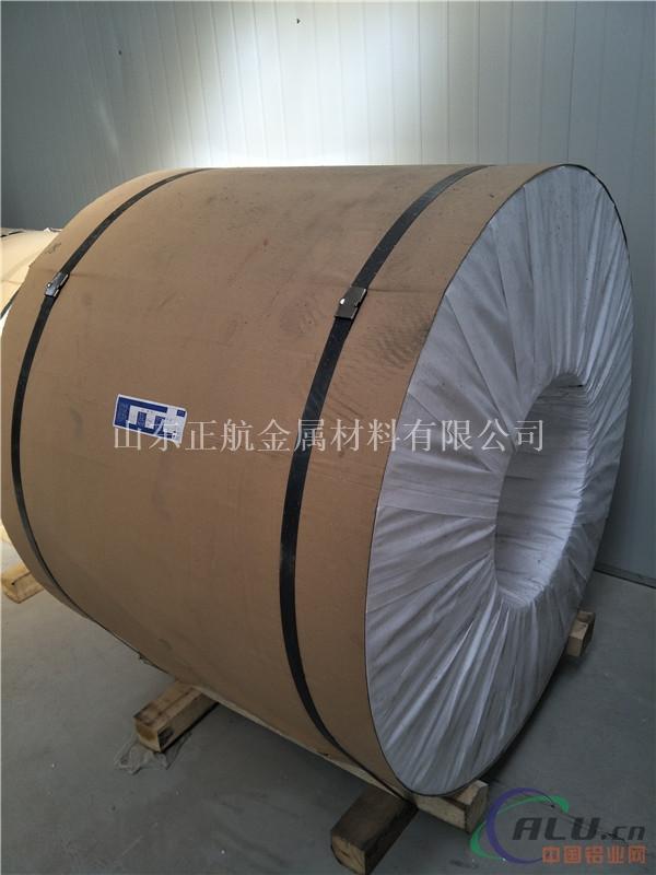 0.8毫米保温铝卷生产厂家