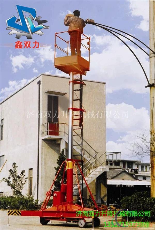 30米升降机 银川高空作业平台价格