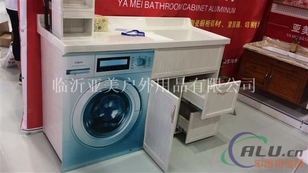 安徽橱柜铝材,浴室柜铝材