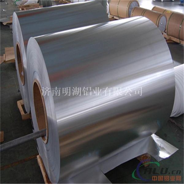 保温铝卷的价格是多少?