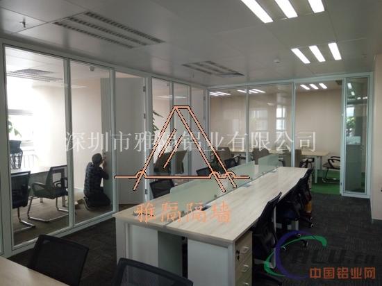 铝合金办公室玻璃隔墙,它是可拆除,可带走,并且是可重组的,因此高