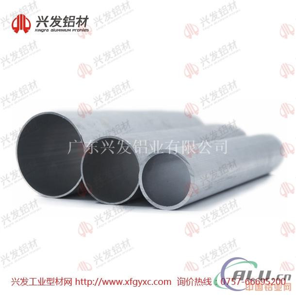 佛山铝材厂家直销铝圆管规格齐全可定制