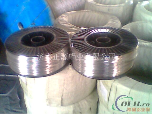 销售各种规格的铝单线,纯铝铝绞线