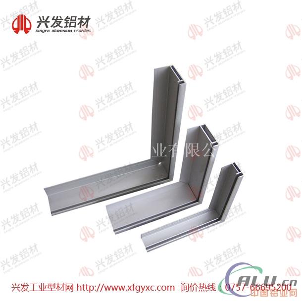 佛山厂家直销太阳能铝材支架框架铝型材