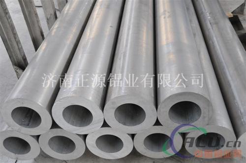 质优价廉的合金铝管 批发优质合金铝管