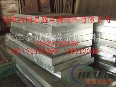 6061超厚铝板供应彩涂铝板