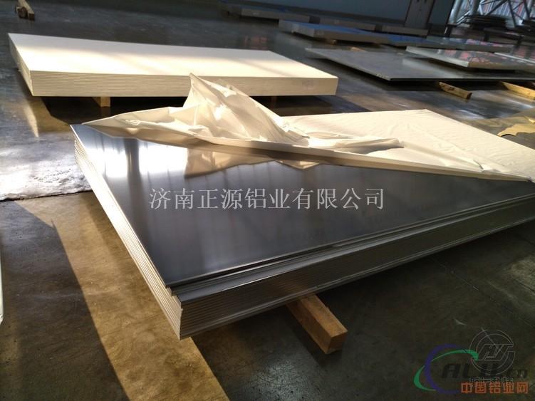 价格便宜的合金铝板,批发优质合金铝板