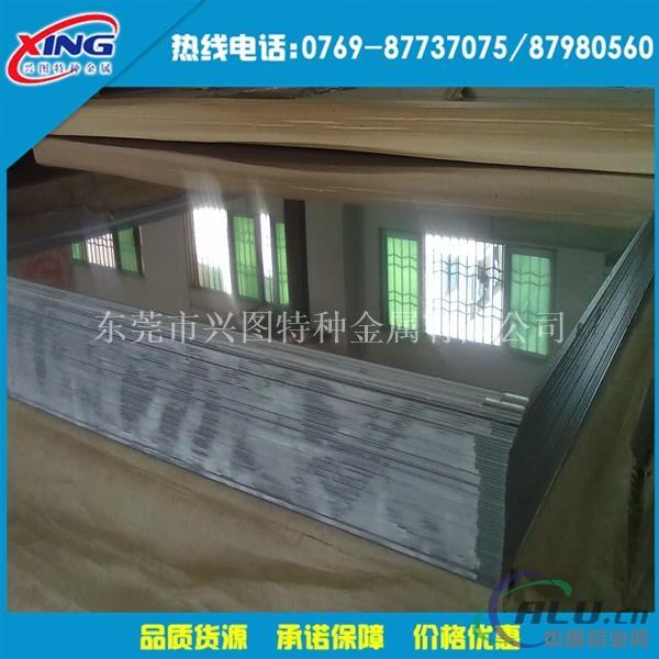 ADC12Z铝板价格 铝合金ADC12Z