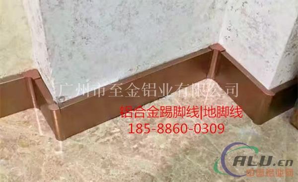 上海【铝合金墙角线踢脚线】价格1858860030