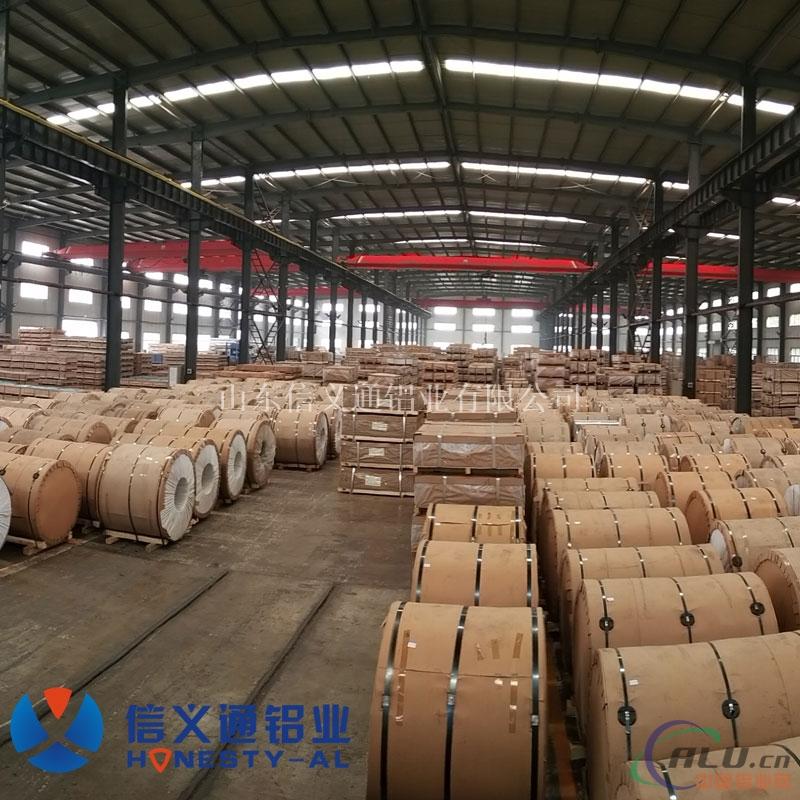 聊城铝板供应商厂家,铝板价格