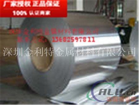 供应8011亲水铝箔包装用铝箔