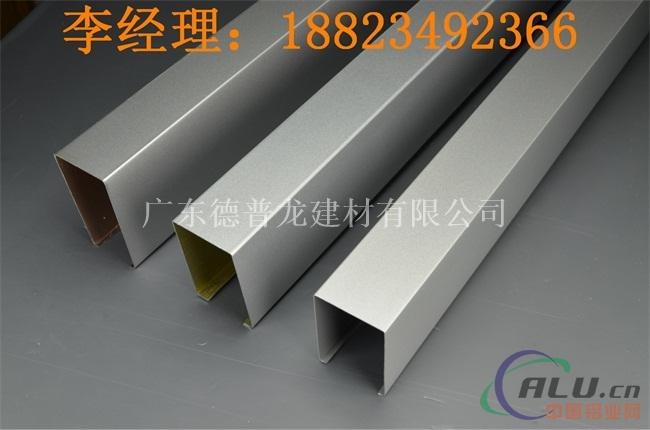 德普龙u型槽方通吊顶 铝方通厂家