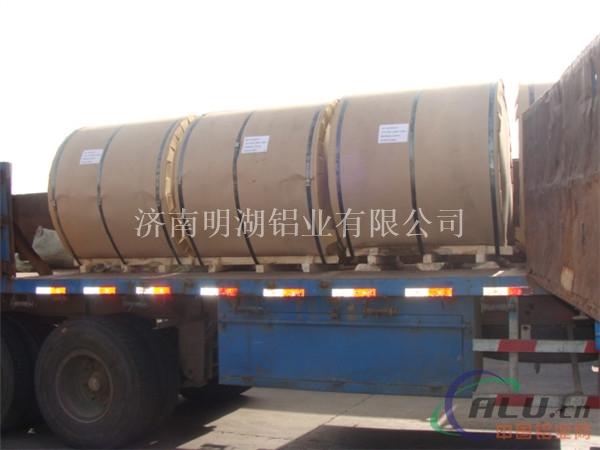 山东铝卷 铝卷采购  请到济南明湖铝业
