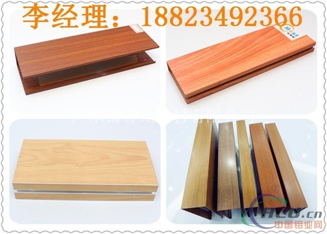 室外铝方通木纹铝方通-木纹铝方通厂家