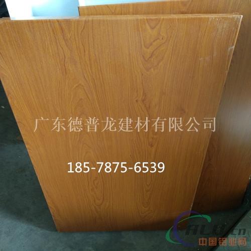 广汽4s店展厅吊顶金属木纹板-1.5铝单板