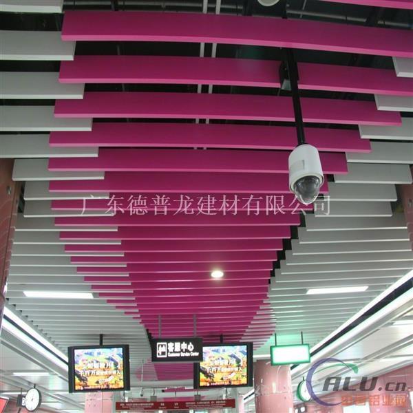 供应地铁站条形铝方通吊顶U形铝方通