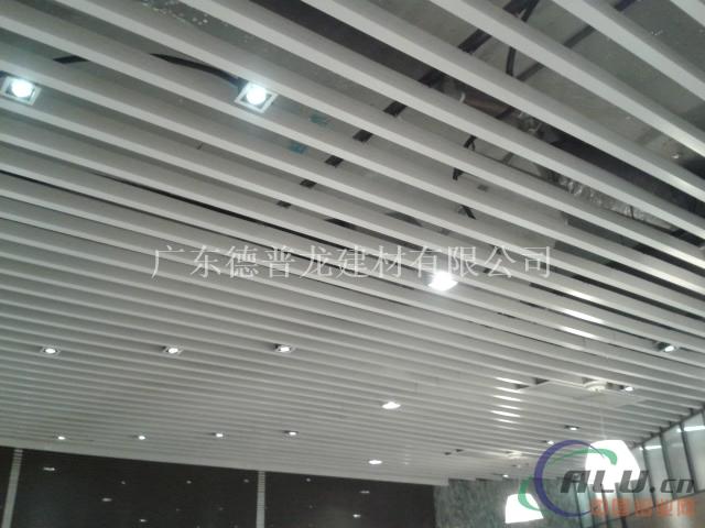 U型木纹铝方通  弧型铝方通的种类