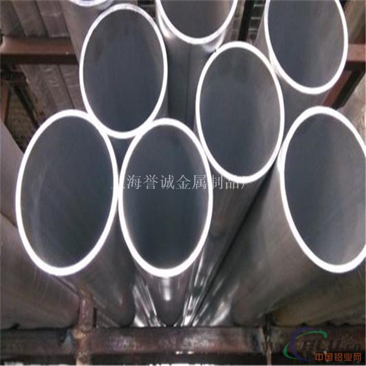 6061铝管 外径32050