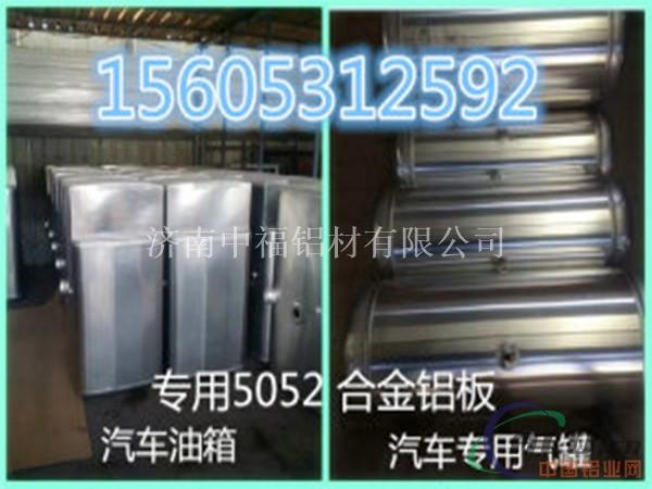 压花铝板厂家、铝板价格
