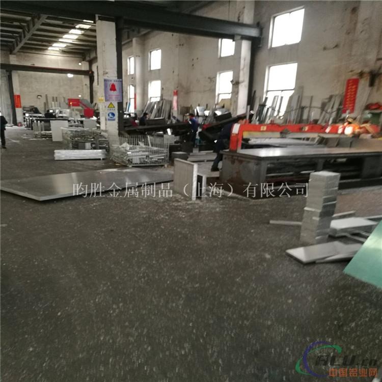 鱼仓用铝3105铝合金板3105铝卷