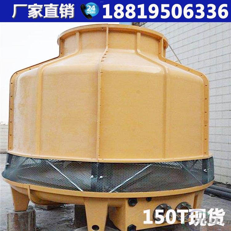 圆形逆流式125T工业冷却塔